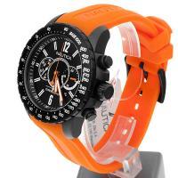 Zegarek męski Nautica pasek A21026G - duże 3
