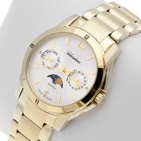 Zegarek damski Adriatica bransoleta A3626.1153QFZ - duże 2
