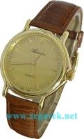Zegarek męski Adriatica pasek A7008.1261 - duże 1