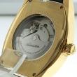 Zegarek męski Adriatica pasek A8089.1231A - duże 2