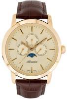 Zegarek męski Adriatica pasek A8131.1211QF - duże 1