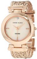 Zegarek damski Anne Klein bransoleta AK-109794CMRG - duże 1