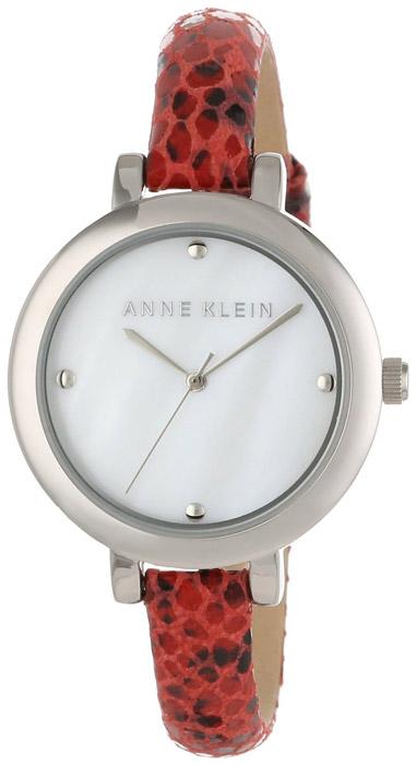 Zegarek damski Anne Klein pasek AK-1237MPRD - duże 1