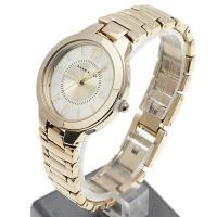 Zegarek damski Anne Klein bransoleta AK-1450CHGB - duże 3