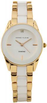 zegarek Anne Klein AK-1974WTRG