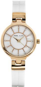 zegarek damski Anne Klein AK-2048RGST