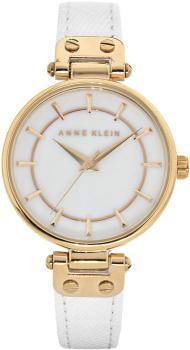 zegarek damski Anne Klein AK-2188RGWT