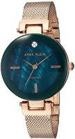 zegarek  Anne Klein AK-2472NMRG