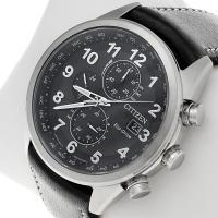 Zegarek męski Citizen radio controlled AT8011-04E - duże 2