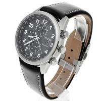 Zegarek męski Citizen radio controlled AT8011-04E - duże 3