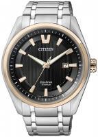 Zegarek męski Citizen titanium AW1244-56E - duże 2