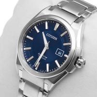 Zegarek męski Citizen titanium BM6930-57M - duże 2