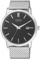 zegarek  Citizen BM7190-56H