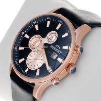 Zegarek męski Bisset wielofunkcyjne BSCC24G - duże 2