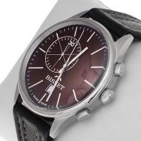 Zegarek męski Bisset klasyczne BSCC78B2 - duże 2