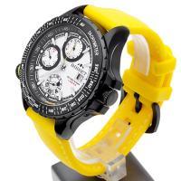 Zegarek męski Bisset wielofunkcyjne BSCD46KY - duże 3