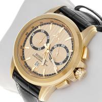 Zegarek męski Bisset sportowe BSCX14G - duże 2