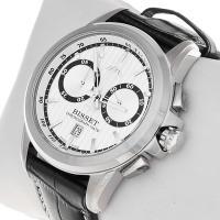 Zegarek męski Bisset sportowe BSCX14S - duże 2