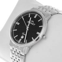 Zegarek męski Bisset klasyczne BSDC89K - duże 2