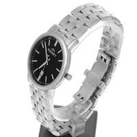 Zegarek męski Bisset klasyczne BSDC96K - duże 3