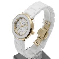 Zegarek damski Bisset biżuteryjne BSPD68 - duże 3