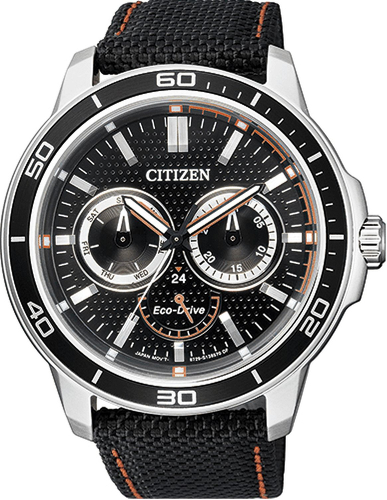BU2040-05E - zegarek męski - duże 3