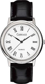 Zegarek Timex C55231 - duże 1