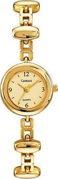 Zegarek damski Timex classic C5A831 - duże 1