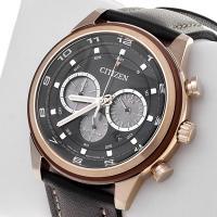 Zegarek męski Citizen chrono CA4037-01W - duże 2