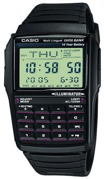 zegarek męski Casio Retro DBC-32-1AEF