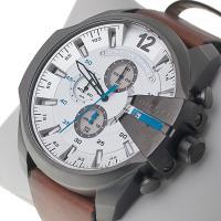 Zegarek męski Diesel ironside DZ4280 - duże 2