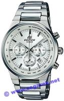 Zegarek męski Casio EDIFICE edifice EF-500BP-7A - duże 1