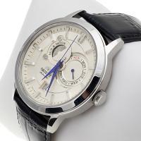Zegarek męski Orient classic automatic FET0P003W0 - duże 3