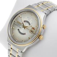 Zegarek męski Orient contemporary FEU00000UW - duże 2