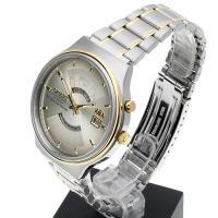 Zegarek męski Orient contemporary FEU00000UW - duże 3