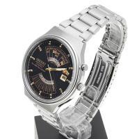 Zegarek męski Orient contemporary FEU00002BW - duże 3