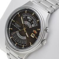 Zegarek męski Orient contemporary FEU00002TW - duże 2