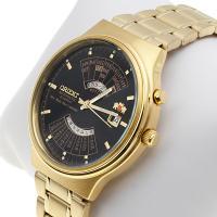 Zegarek męski Orient contemporary FEU00008BW - duże 2