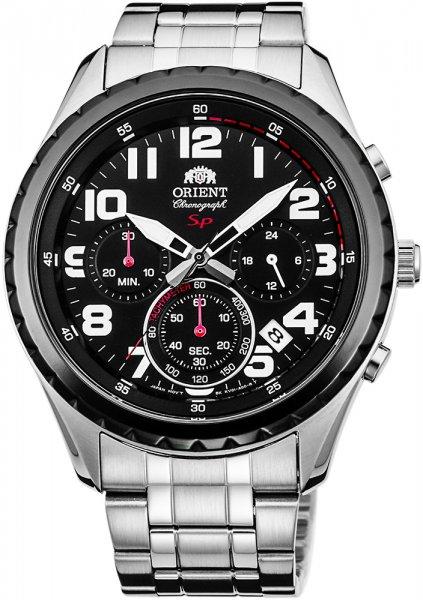 FKV01001B0 - zegarek męski - duże 3