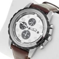 Zegarek męski Fossil dean FS4829 - duże 2