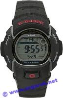 Zegarek męski Casio G-SHOCK g-shock G-7600-1VER - duże 1