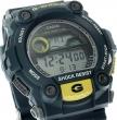 Zegarek męski Casio g-shock original G-7900-2ER - duże 2