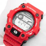 G-Shock G-7900A-4ER G-Shock Redbike zegarek męski sportowy mineralne