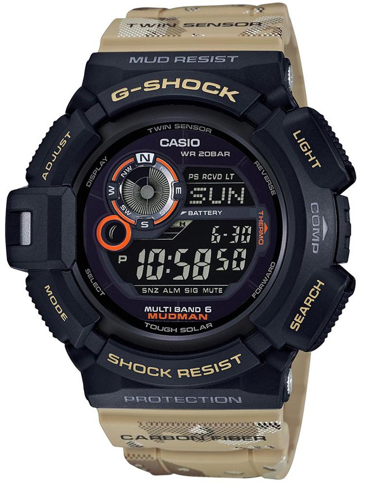GW-9300DC-1ER - zegarek męski - duże 3