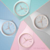 Zegarek damski ICE Watch ice-glam pastel ICE.001067 - duże 3