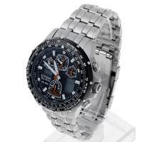 Zegarek męski Citizen promaster JY0020-64E - duże 3