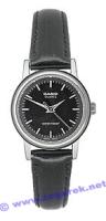 Zegarek damski Casio klasyczne LTP-1095E-1A - duże 1