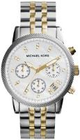 Zegarek damski Michael Kors Ritz MK5057