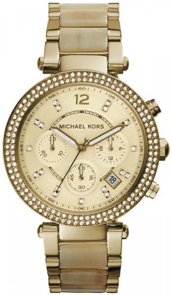 MK5632 - zegarek damski - duże 3