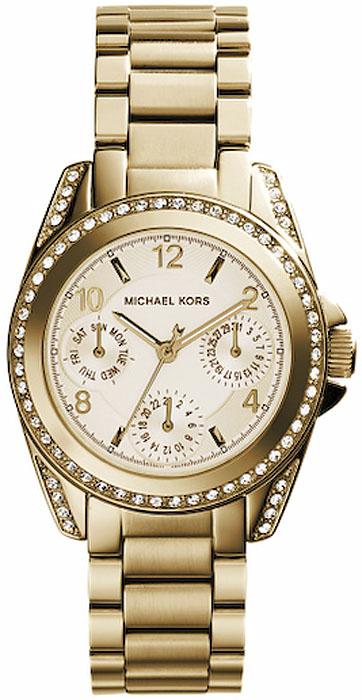 MK5639 - zegarek damski - duże 3